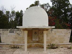 Avshalom Feinberg - Memorial to Feinberg
