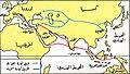 أشهر الطرق التجارية مع الشرق الأقصى في أواخر القرن الخامس عشر.jpg