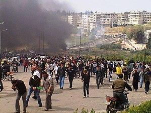 Daraa - Image: درعا البلد إحدى المظاهرات في بداية الإحتجاجات 2013 10 11 16 41