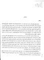 فرهنگ آبادیهای کشور - باختران.pdf