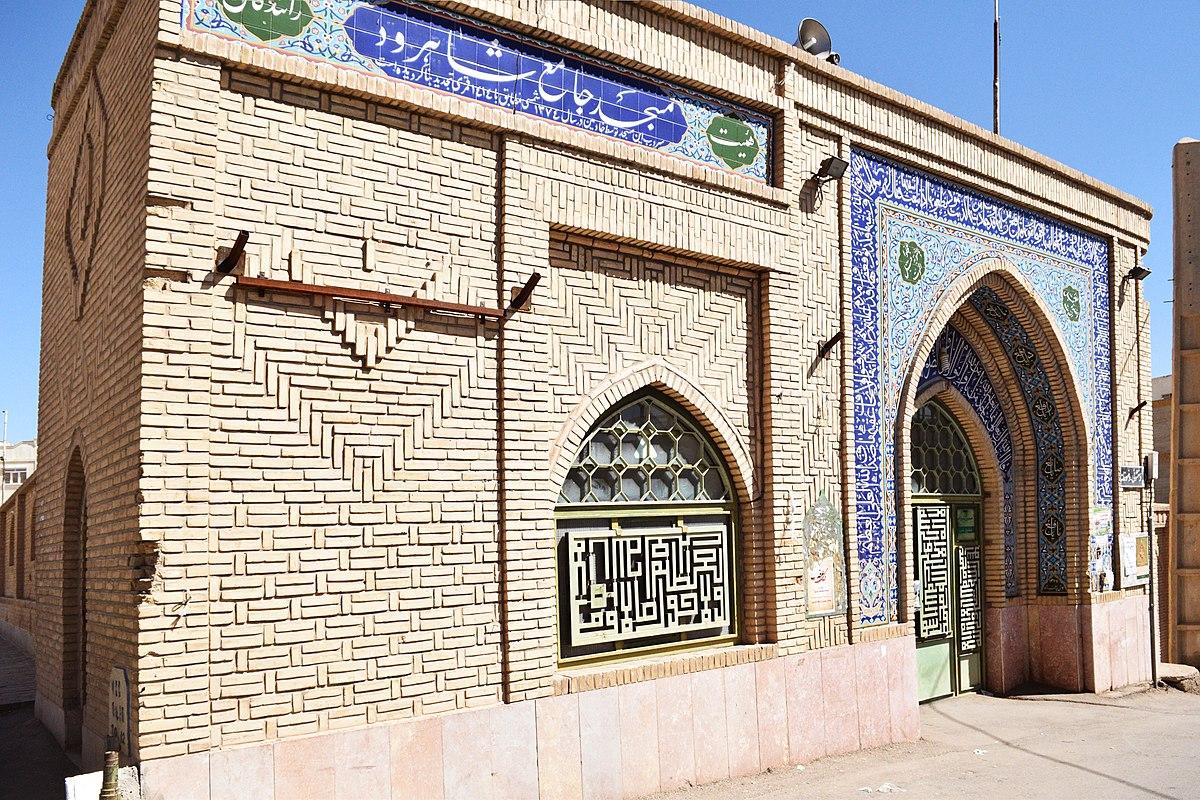 شاهرود ، مسجد جامع