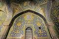 مسجد شاه اصفهان 04.jpg