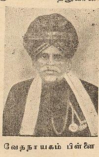 Samuel Vedanayagam Pillai Indian poet