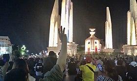 เยาวชนปลดแอก ประท้วง กรุงเทพ 18 กรกฎาคม 2563 Free Youth Protest at Bangkok 18 July 2020 (Night).jpg
