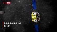Файл: «长 五» 送 «嫦 五» 开启 中国 首次 地 天体 采样 返回 之 旅 .webm
