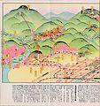 『叡山と嵐山』 (部分).jpg