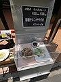 デリフランスお茶の水店 - panoramio (1).jpg