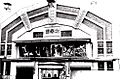 一宮市・友楽館1925年.jpg