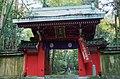 七宝瀧寺山門 泉佐野市 Temple gate of Shippōryū-ji 2013.11.23 - panoramio.jpg