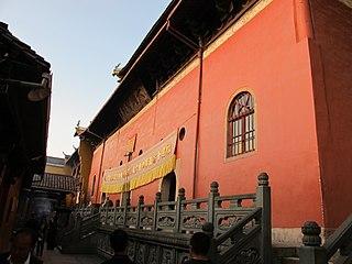Zhiyuan Temple (Mount Jiuhua)