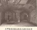 五甲隧道改線完成交叉點.png