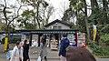 井の頭公園 売店 - panoramio.jpg