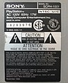 北米地域用 NTSC U-C 型の裏面.jpg