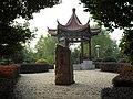 南京绿博园山西园 - panoramio.jpg