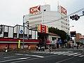 国道15号(第一京浜国道) 雑色駅入口交差点 2012.9.22 - panoramio.jpg