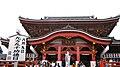 大須観音 Osu-Temple - panoramio.jpg