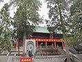 少林寺西方圣人殿 - panoramio.jpg