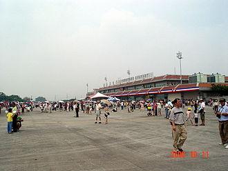 Pingtung City - Pingtung Airport