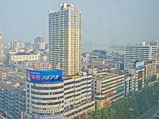 Changde,  Hunan, China