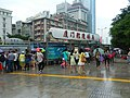 廈門輕渡碼頭 Xiamen Ferry Terminal - panoramio.jpg