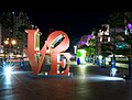 愛的雕塑在臺灣臺北市 Love Sculpture in Taipei, TAIWAN.jpg