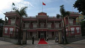 Politics of Macau - The headquarters of Macau Government