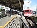 神戸電鉄 三田駅 Sanda Sta. - panoramio.jpg