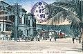 臺灣日治時期高雄明信片 Postcard with Scene of Kaohsiung Post office, TAIWAN.jpg