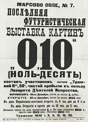 0,10 Exhibition - Poster