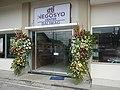 0009jfNegosyo Center Baliwag Bulacanfvf 09.jpg