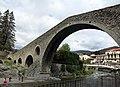 014 Pont Nou (Camprodon).JPG