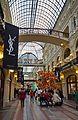 0300 - Moskau 2015 - Kaufhaus GUM (26398952375).jpg