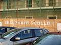 0531 - Siracusa - Graffiti - Foto Giovanni Dall'Orto - 15-Oct-2008.jpg