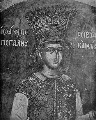Bogdan IV of Moldavia - Bogdan IV