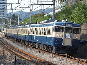 Kaiji (train) - A 115 series EMU on a special Kaiji express service, October 2012