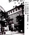12有楽町・有楽座&日比谷映画劇場.jpg