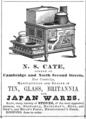1848 Cate 2nd Street advert Cambridge Directory Massachusetts US.png