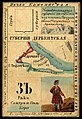 1856. Card from set of geographical cards of the Russian Empire 036.jpg