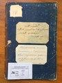 1861 год. Метрическая книга синагоги Ольшана. Рождение.pdf