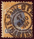 1894 20R Brazil Yv80 Mi105a.jpg