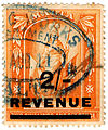 1908 2s orange revenue stamp of Malta used 1911.jpg