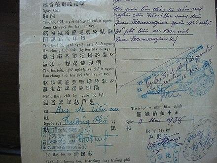 tay2 datování bangladéšské datování dívka mobilní číslo