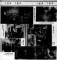 1941年兒童節慰劳难童剪影.png