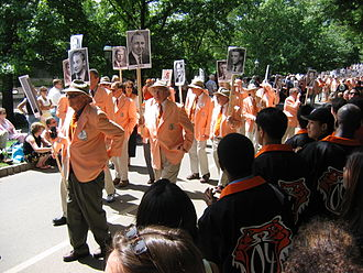Princeton Reunions - The Class of 1954 at its 50th reunion in 2004. Note the uniform jackets.