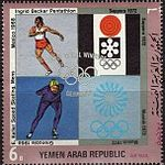 1970 stamp of Yemen Becker, Keller.jpg