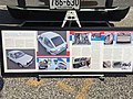 1977 AMC Pacer 300,000 mile one-owner at 2015 AMO meet 2of9.jpg