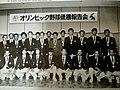 1984 オリンピック.jpg