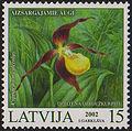 20020525 15sant Latvia Postage Stamp.jpg