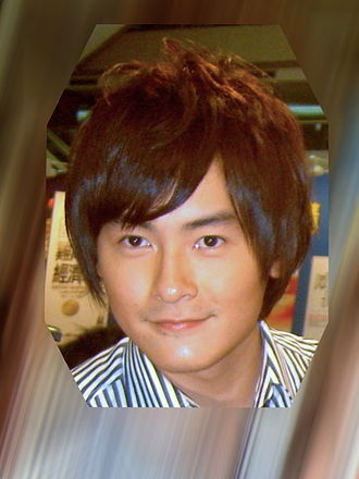 Joe Cheng - Image: 2008TIBE Day 4 Hall 1 CitéGroup They Kiss Again Signing Event Joseph Cheng