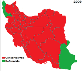 2009 Iranian Votes.png